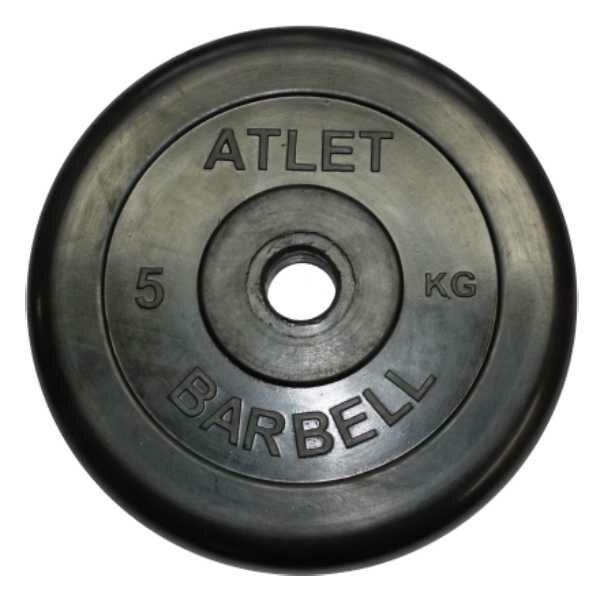Диск обрезиненный BARBELL ATLET 5 кг